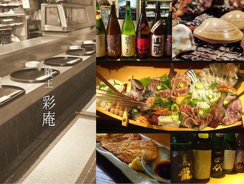 板長自ら厳選した旬の食材を贅沢に使った料理と、地酒や本格的焼酎を楽しめる。