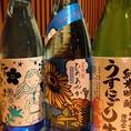 当店の地酒は杜氏さんがこだわりぬいた日本酒を取り揃えております。手作りならではの旨い味わいの地酒は、魚料理にもとっても良く合います。季節限定のお酒やメニューに出ていない隠し酒もご用意しておりますので、店長にぜひ聞いてみてください。