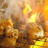 ホルモンの美味しい焼肉 伊藤課長 浜松駅前店のおすすめポイント1
