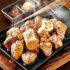 地どり炭火焼~黒胡椒&バター~ 並盛