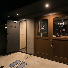 MINX cafe&barの雰囲気1