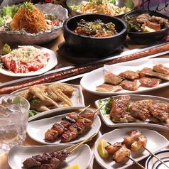 炭・創・食 なごみや 河内天美のおすすめ料理1