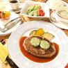 ステーキ 海鮮 リヤン ド ファミーユのおすすめポイント2
