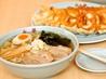 永華 餃子館のおすすめポイント1