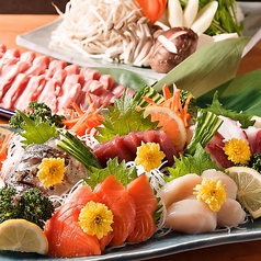 茂蔵 しげくら 新宿東口店のおすすめ料理1