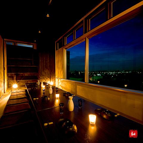 【個室/半個室】立川でリーズナブルに宴会ができる話題の居酒屋♪落ち着いた雰囲気◎