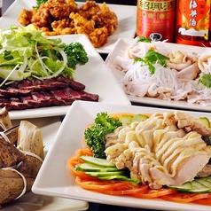 南青山 レッド シューズ Rock Bar REDSHOESのおすすめ料理1