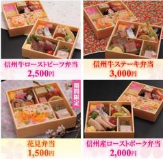 山楼海鮮 懐石 萬佳亭のおすすめ料理1
