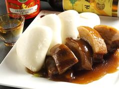 中華レストラン迎日楽のおすすめ料理1