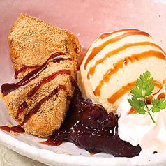 料理メニュー写真黒糖わらびもち&バニラ