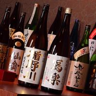 全国から集結!こだわりの日本酒