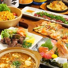 楽食楽酒 Casual Dining Famiriaの写真