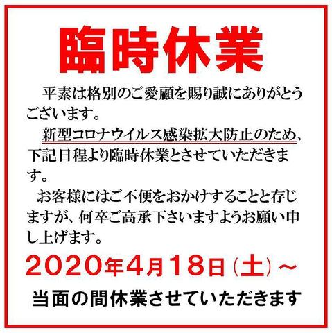 九州料理居酒屋が小牧に☆デートや女子会、仕事帰り、ファミリーや仲間内で。