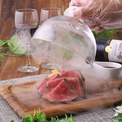 ローストビーフと彩り野菜の瞬間燻製