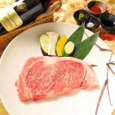 ステーキ 海鮮 リヤン ド ファミーユのおすすめ料理2