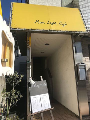 Moon Light Cafe