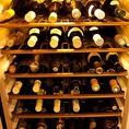3つのセラーにはワインがぎっしり。ボトルワインはフランス産をメインに常時80種類以上。