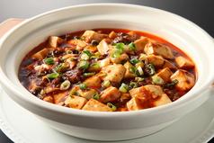 中国料理 唐人酒家のおすすめ料理1