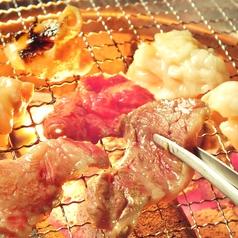 炭火焼肉 黒焼のコース写真
