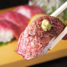 串 めし 煮こみ ダントツヤのおすすめ料理1