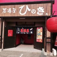 安倍川駅から徒歩10分…昔ながらの大衆感◎