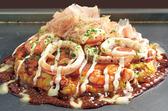 ぱすたかん 新宿ミロード店のおすすめ料理3