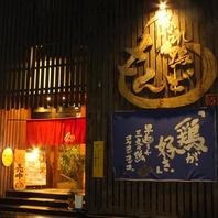 福山市昭和町の隠れ家