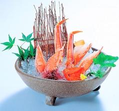 海老名甲羅本店のおすすめ料理1