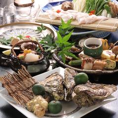 広島の旬 なかたにのおすすめ料理1