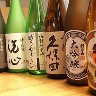 蔵元朝日酒造の清酒を取り揃う!日本酒の呑みくらべも◎
