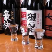 居酒屋 かのう屋 神保町 御茶ノ水店のおすすめ料理3