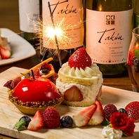 誕生日・記念日にサプライズケーキをご用意いたします★