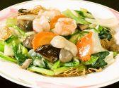 廣東DINING TAKUのおすすめ料理3