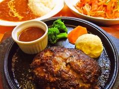 洋食じゅり 二俣川ライフ店