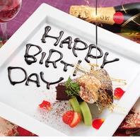 お誕生日/記念日等に花束/ケーキ等のサプライズをご用意