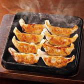 魚民 高幡不動駅前店のおすすめ料理3