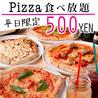 碧 AOI 銀座プランタン並木通り店のおすすめポイント2