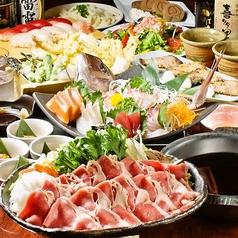 魚鮮水産 三代目網元 中野北口店のコース写真