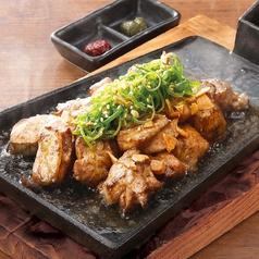 料理メニュー写真鶏炭火焼~ガーリックごま油~ 並盛