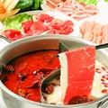 串焼&チャイニーズバル 八香閣 はっこうかくのおすすめ料理1