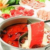 串焼&チャイニーズバル 八香閣 はっこうかくのおすすめ料理3