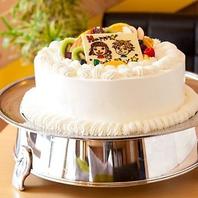 ホールケーキは2000円~承ります♪