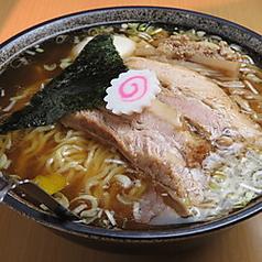 中華そばはな田のおすすめ料理1