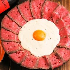 肉バル GYUUUの特集写真