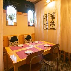 Chinese居酒屋 CHICHI チチの特集写真
