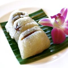 料理メニュー写真もち米とバナナの包み蒸し(カオ トム マット)