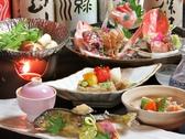 居酒屋 KOU コウのおすすめ料理3