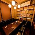3階5名様から8名様向けVIPルーム☆高級感のある部屋は記念日のお祝いや接待利用に最適♪