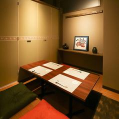 【飲み会】全席個室となっております。テーブル席、掘りごたつ席完備