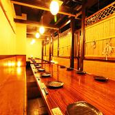 個室居酒屋 地鶏の王様 池袋本店の雰囲気2
